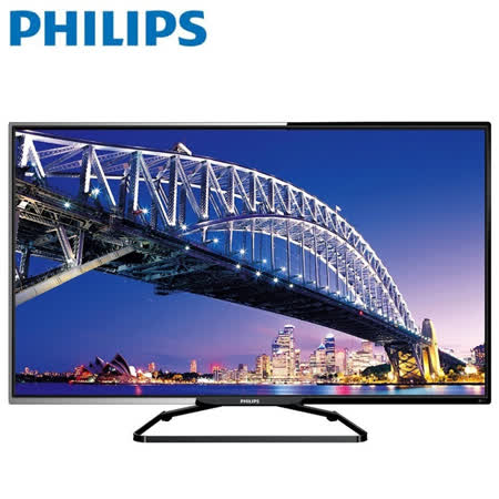 PHILIPS飛利浦 55吋淨藍光液晶顯示器+視訊盒(55PFH5280)含運送+HDMI線+手機藍芽搖控器+義式咖啡機