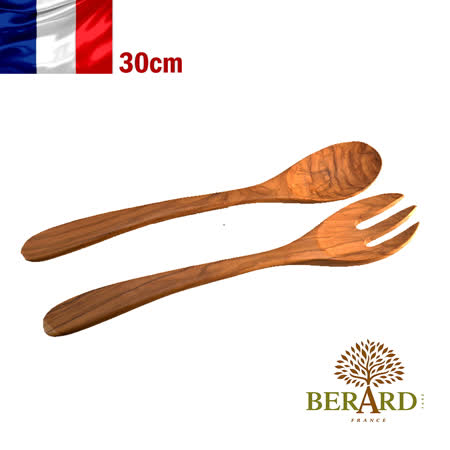 法國【Berard】畢昂食具『普羅旺斯系列』橄欖木調理叉匙組30cm(2入)