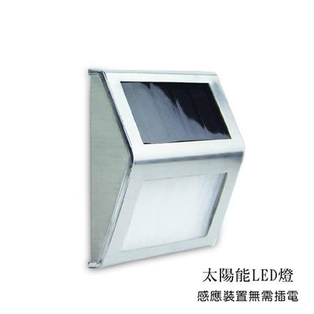 LED 太陽能 無用電 感應照明燈(銀) 2入組