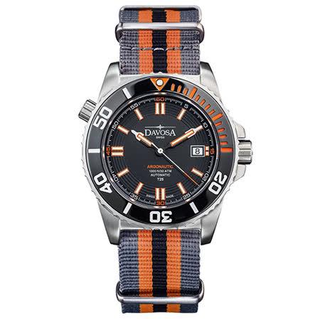 DAVOSA Argonautic–T25橘色氚氣燈管-300M 潛水專用錶-軍用錶帶/42mm