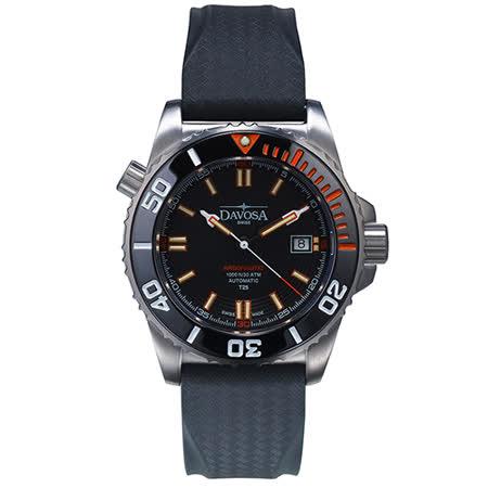 DAVOSA Argonautic–T25橘色氚氣燈管-300M 潛水專用錶-橡膠/42mm