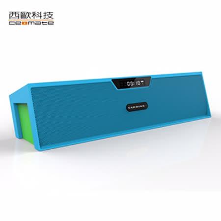 西歐科技 紐約長島 藍牙喇叭 CME-8019 大海藍