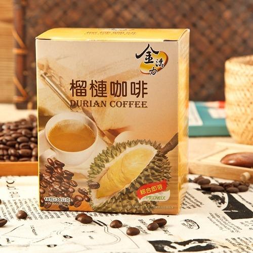 【啡茶不可】榴槤咖啡 (10包入)