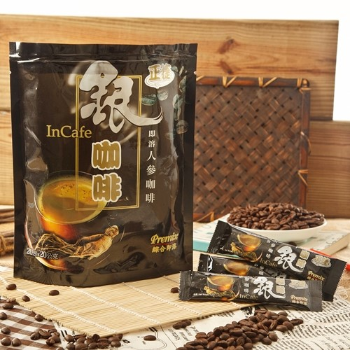 【啡茶不可】銀咖啡 (20條入)