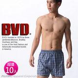 BVD 100%純棉居家平織褲 (10件組)