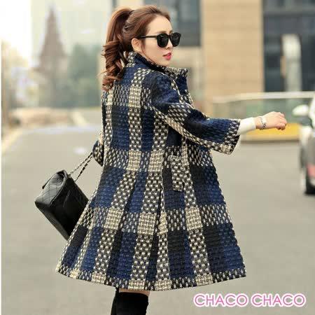 【預購CHACO韓國】正韓 歐美時尚粗花呢編織方格立領七分袖毛呢大衣外套(丈青色)