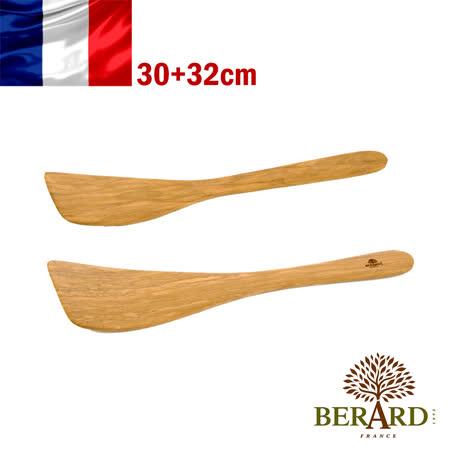 法國【Berard】畢昂原木食具『GALBE系列』橄欖木平炒鏟30cm+平寬炒鏟32cm