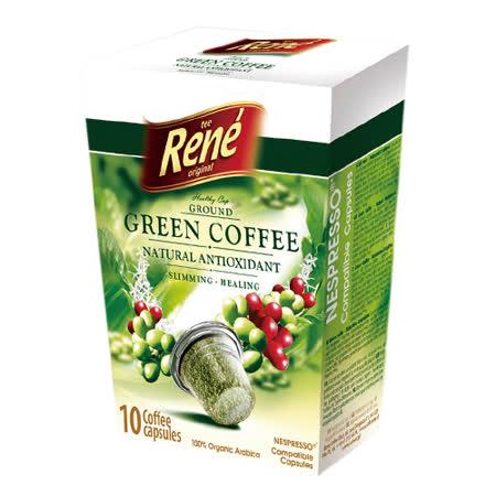 RENE 芮妮天然綠咖啡茶膠囊(10入裝)