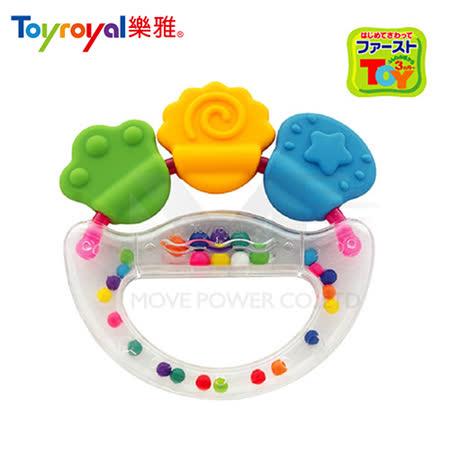 【好物分享】gohappy 購物網日本《樂雅 Toyroyal 》固齒搖鈴【3M以上】效果好嗎愛 買 信用卡