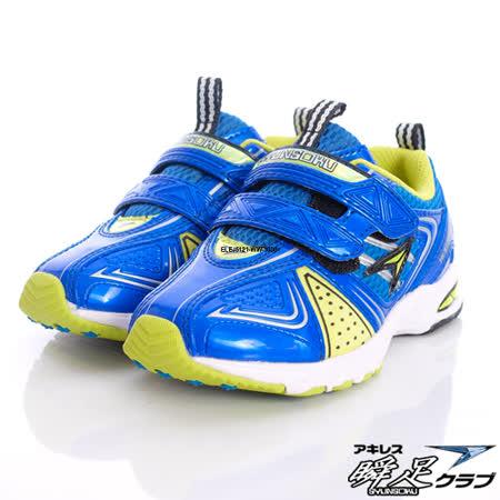日本瞬足羽量競速童鞋-輕量透氣競速款ESJC-8701 BK-(16cm)