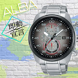 ALBA Sign A 漸層黑奔馳時刻三眼計時腕錶/45mm/VD57-X066D(AM3267X1)