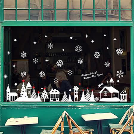 時尚壁貼 - 聖誕小屋