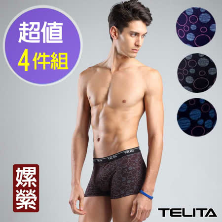 【TELITA】嫘縈幾何圓印花平口褲 (超值4件組)