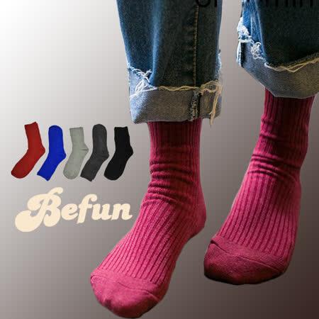 【 BeFun 內著專科 】CY 短襪 15-01 經典素色紳士短襪 素面 直條短襪 紳士襪 帆布鞋搭配