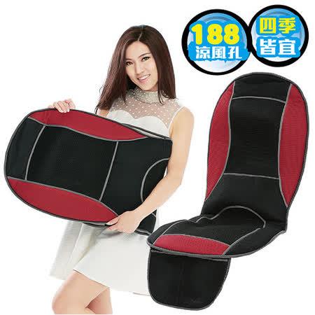 【GT STAR】舒適涼風按摩椅墊