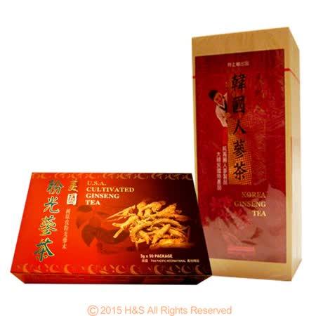 瀚軒精選天地人韓國人蔘茶+上選美國粉光蔘茶各1盒