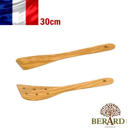 法國【Berard】畢昂原木食具『GALBE系列』橄欖木長直炒鏟+6孔平炒鏟30cm
