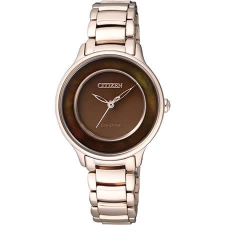 CITIZEN L系列 珍愛時刻光動能女錶-咖啡x玫瑰金/30mm EM0382-51W