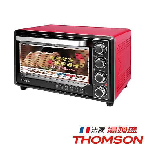 ~THOMSON湯姆盛~30L雙溫控旋風烤箱 SA~T02