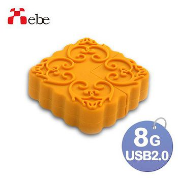 Xebe集比 8G 造型USB隨身碟 月餅