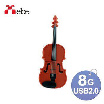 Xebe集比 8G 造型USB隨身碟 小提琴