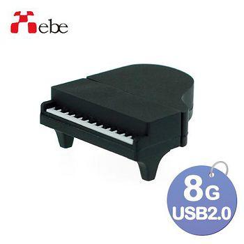 Xebe集比 8G 造型USB隨身碟 鋼琴