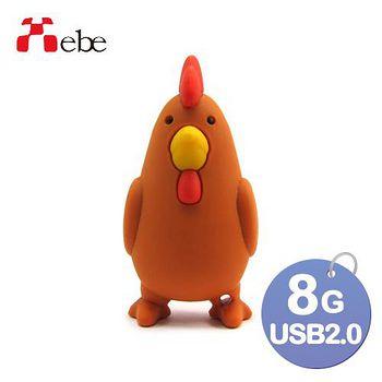 Xebe集比 8G 造型USB隨身碟 公雞