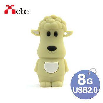 Xebe集比 8G 造型USB隨身碟 羊咩咩