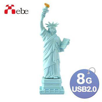 Xebe集比 8G 造型USB隨身碟 自由女神