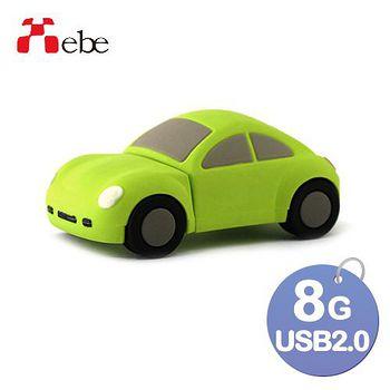 Xebe集比 8G 造型USB隨身碟 汽車
