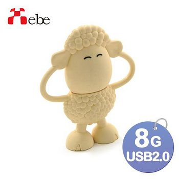 Xebe集比 8G 造型USB隨身碟 綿羊