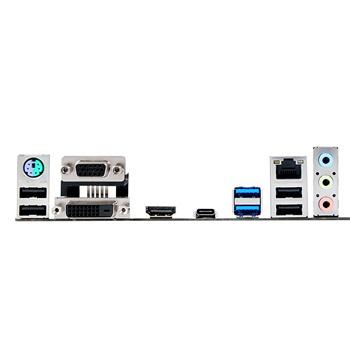 ASUS 華碩 B150 PRO 主機板 / 1151腳位 / DDR4