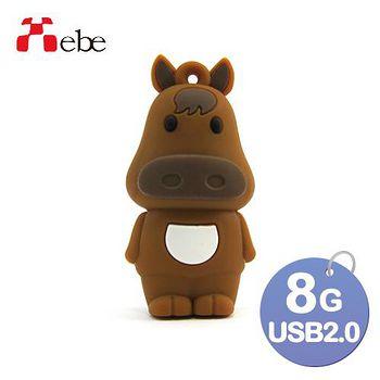 Xebe集比 8G 造型USB隨身碟 小馬