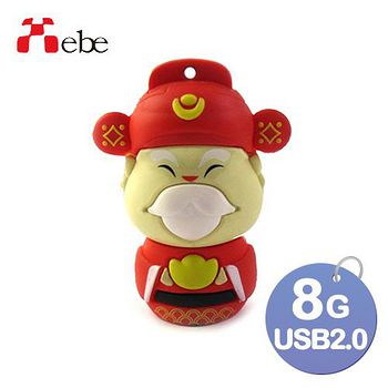 Xebe集比 8G 造型USB隨身碟 財神爺
