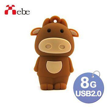 Xebe集比 8G 造型USB隨身碟 小牛