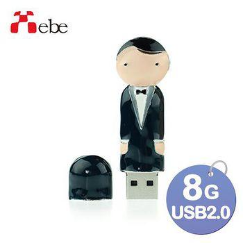 Xebe集比 8G 造型USB精品隨身碟 新郎