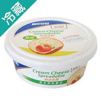 寶宏安柏奶油乳酪280G /盒
