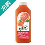 每日C100%葡萄柚綜合果汁900ml