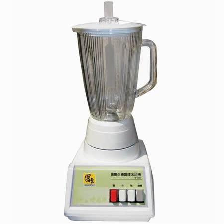 【鍋寶】生機調理冰沙機 HF-355