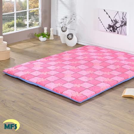 戀香 楓葉粉折疊雙人床墊