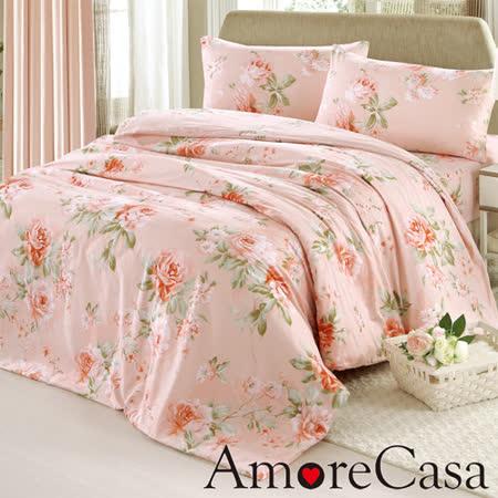 【AmoreCasa】女人花香 柔綿感加大床包被套組(台灣製造)