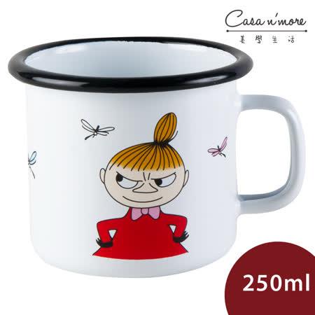 Muurla 馬克杯 咖啡杯 琺瑯 小不點 250 ml