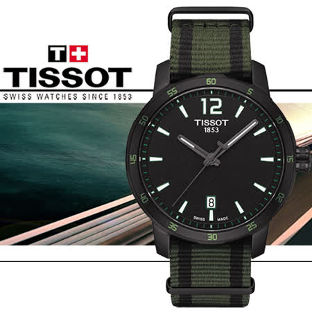 TISSOT QUICKSTER NATO 活力運動軍綠色時尚腕錶-黑x綠/40mm/T0954103705700