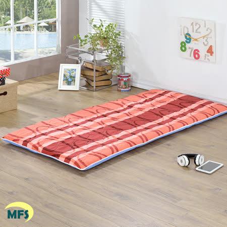 戀香 大圈圈折疊單人床墊(暖紅色)