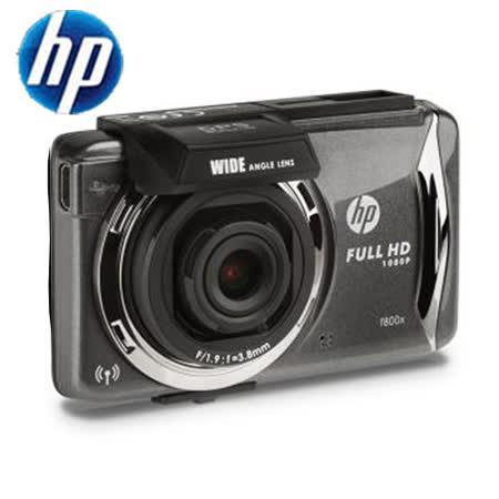 HP惠普 F800X WiFi GPS 行車記錄送16G記憶卡+螢幕擦拭布