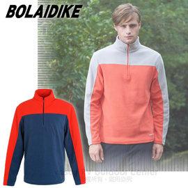 【波萊迪克bolaidike】男新款 輕量保暖透氣刷毛衣_TP269 灰藍