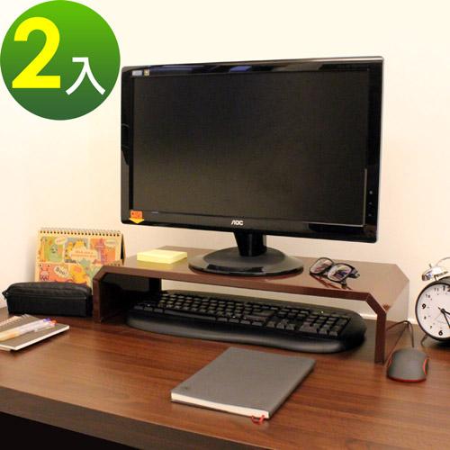 【環球】寬58.6公分-(鐵板製)桌上型-螢幕架╱置物架(二色可選)-2入╱組