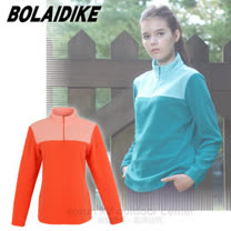 【波萊迪克bolaidike】女新款 輕量保暖透氣刷毛衣_TP268 橘