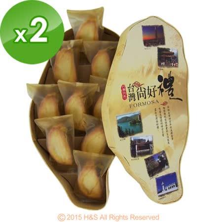 台灣寶島金饌鳳梨酥禮盒(9入)2盒