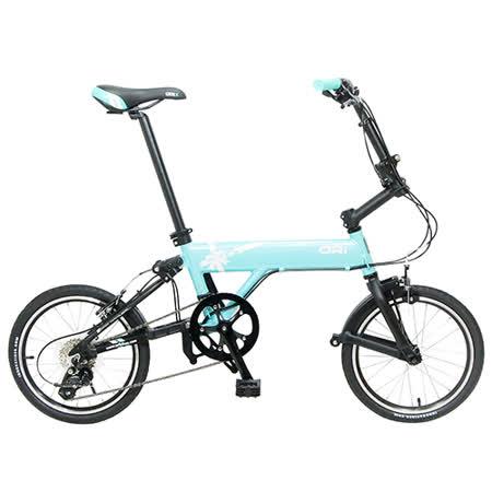 ORI C8 Angel 16吋 8速鋁合金折疊單車(不含後貨架)_烤漆Tiffany薄荷藍(天使)